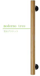 modern tres  .jpg